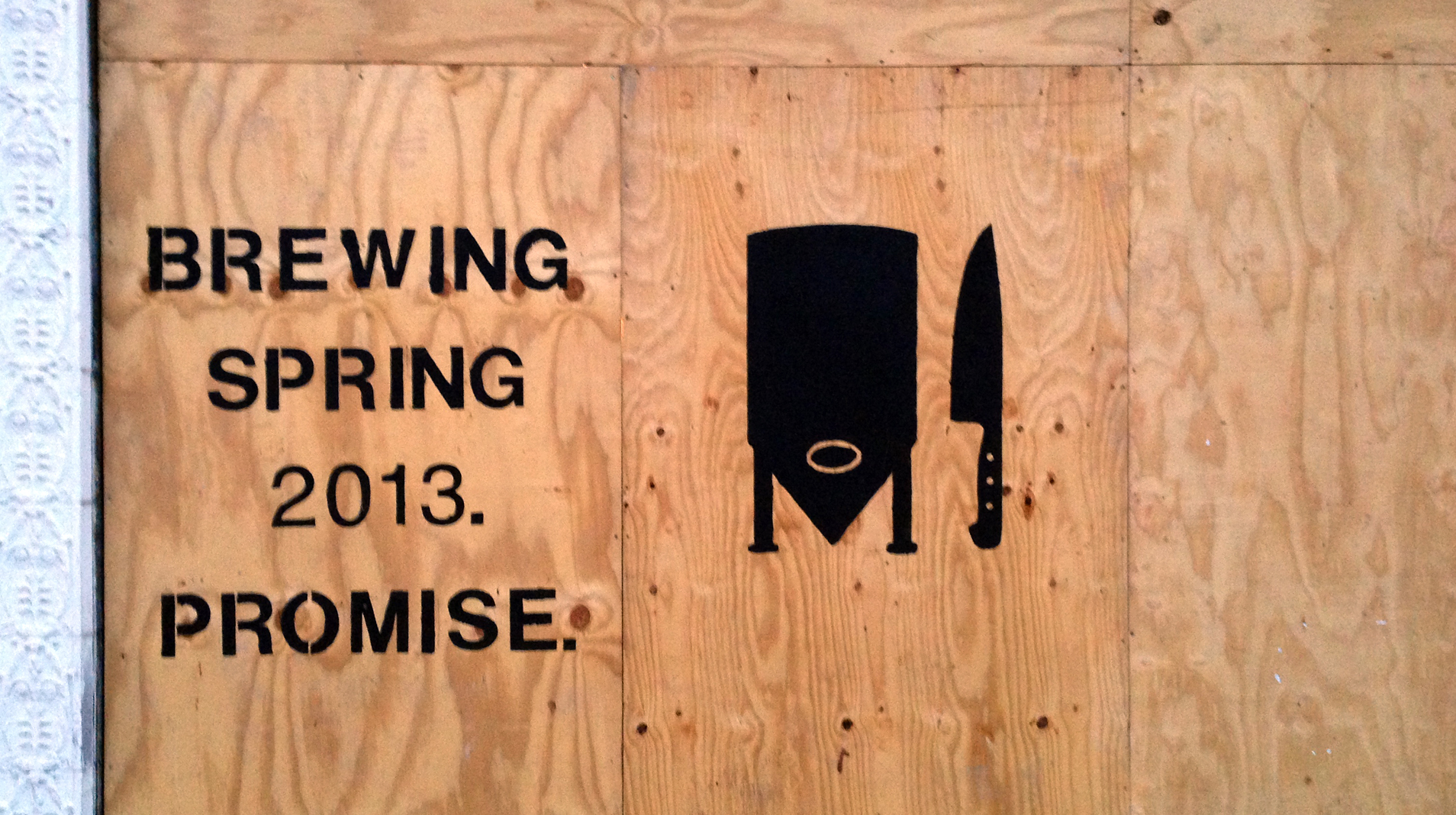 DryHop Brewers Coming Soon